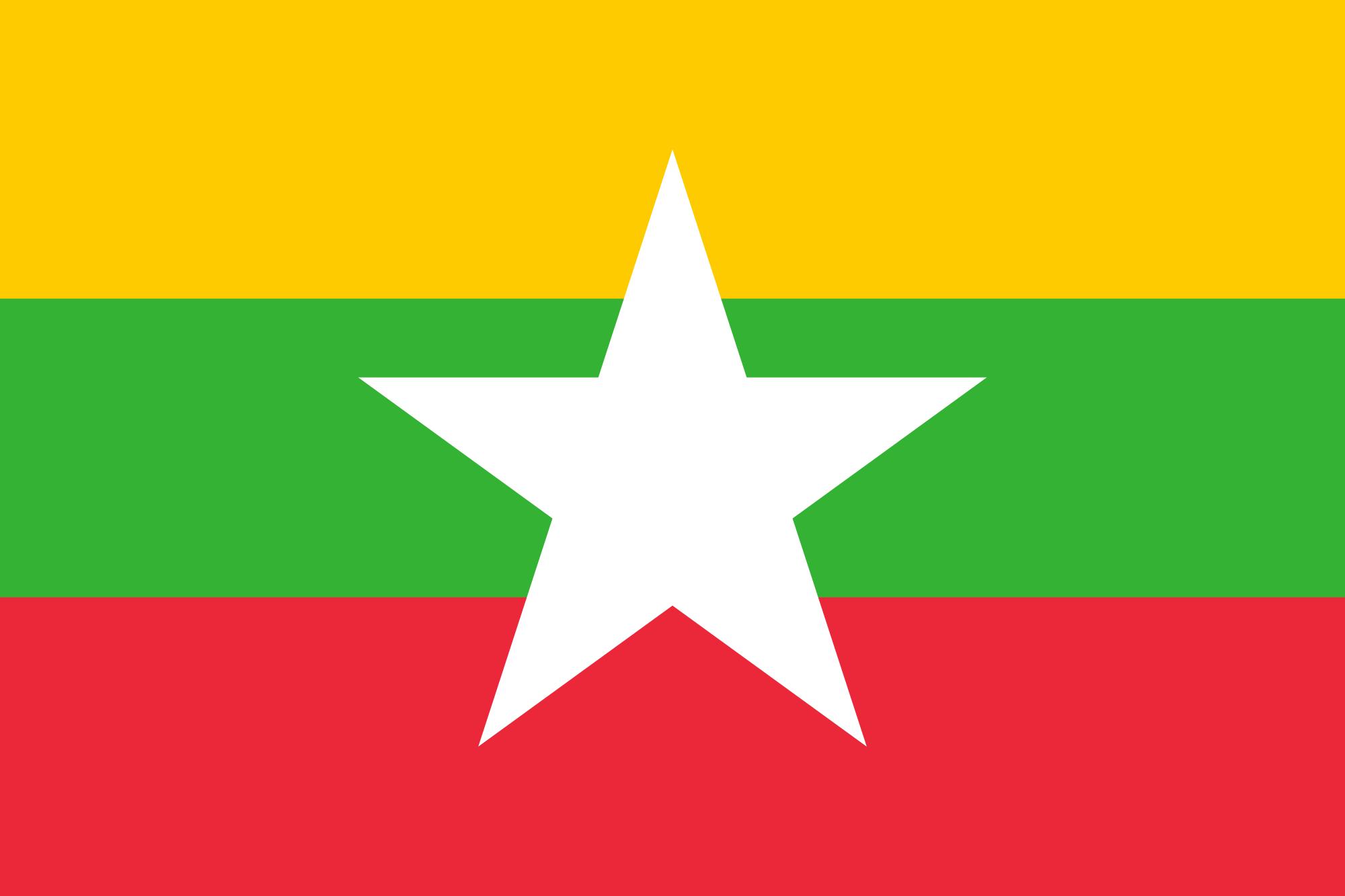 Traducteur birman