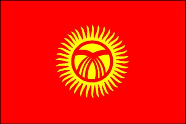 Traducteur kirghize