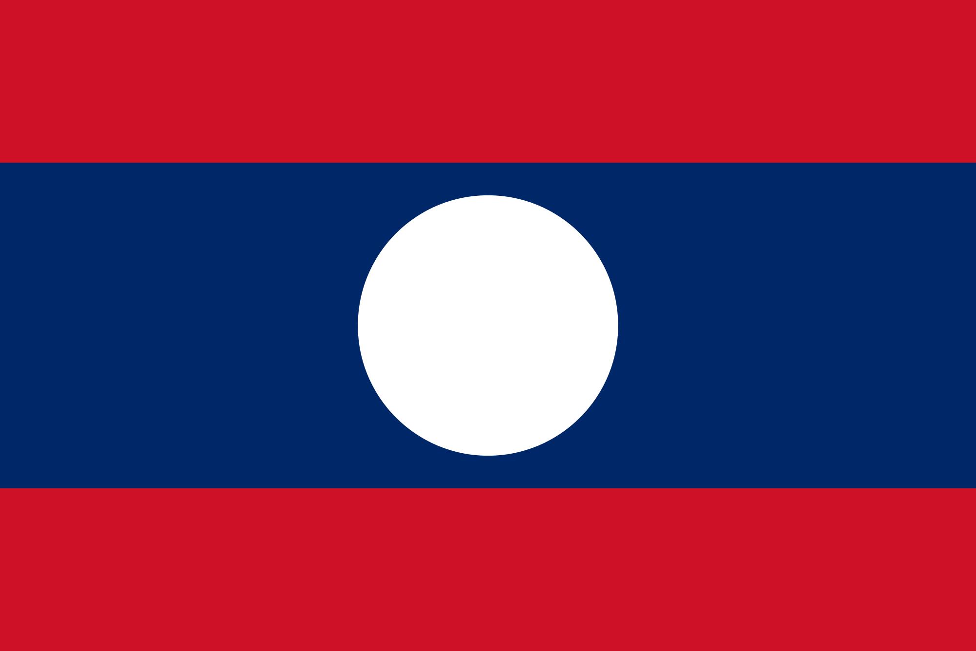 traducteur lao
